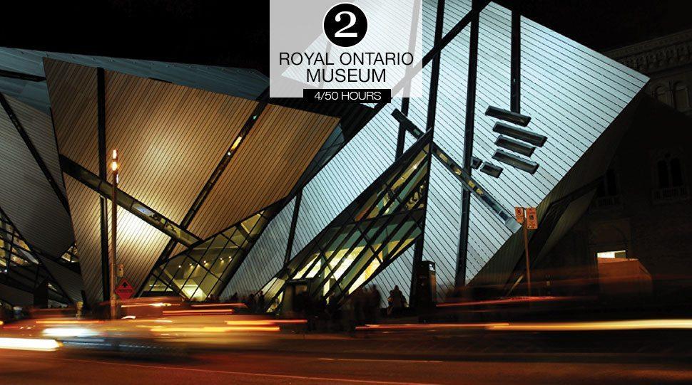 The Royal Ontario Museum at night, Toronto.