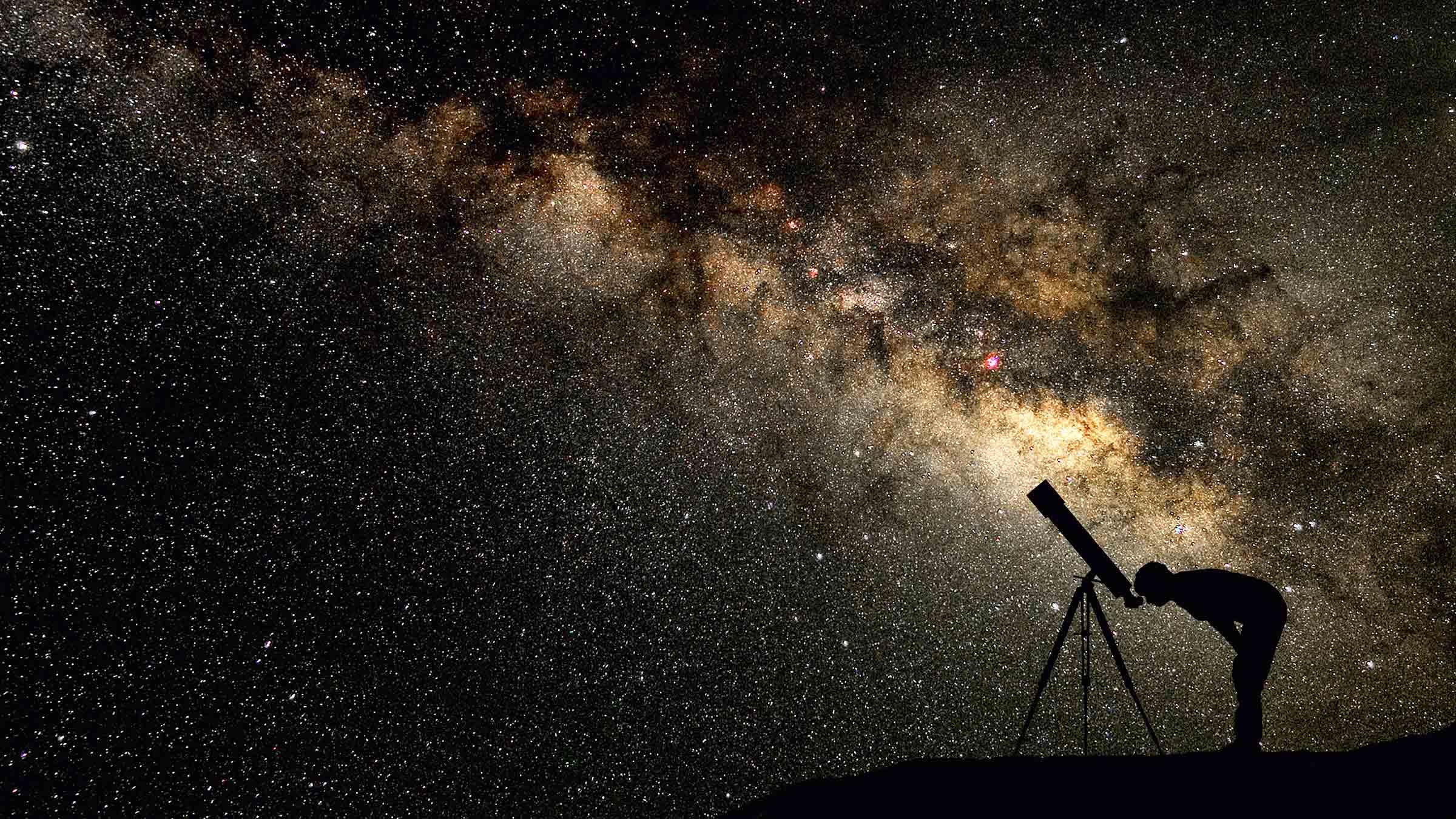 Звездное небо Коста-Рики