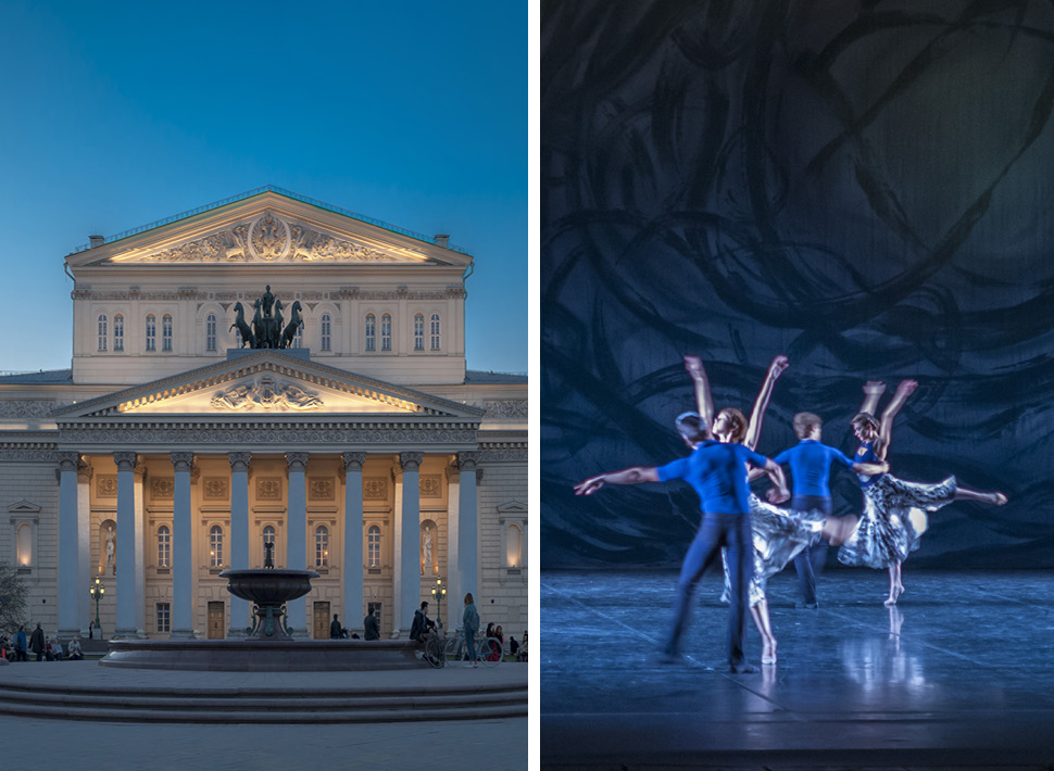 Collage of the exterior of Bolshoi Theater (left), and ballet dancers on stage (right)