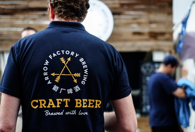 Arrow Factory Brewing staff in Beijing