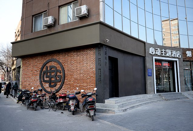 Exterior of Great Leap Brewing Co. in Beijing, China