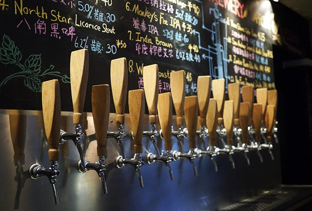 On-tap beers from Slow Boat Brewery in Beijing