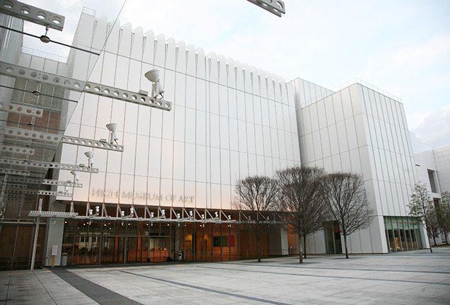 High Museum of Art in Atlanta, Georgia