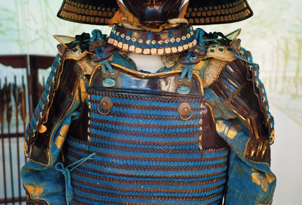 Japanese Samurai Suit