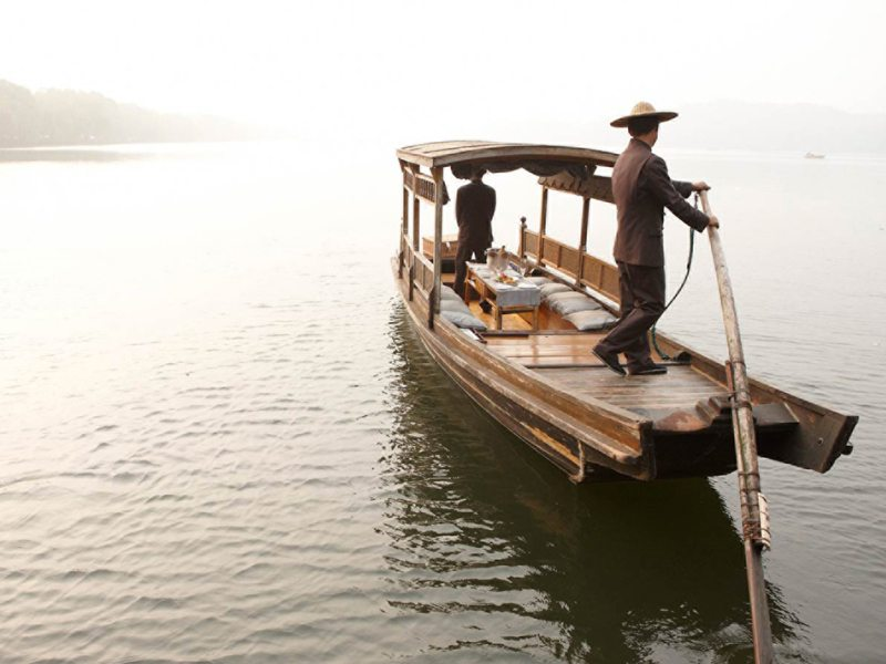 Hangzhou Boat Ee