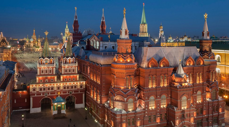 View from Four Seasons Hotel Moscow