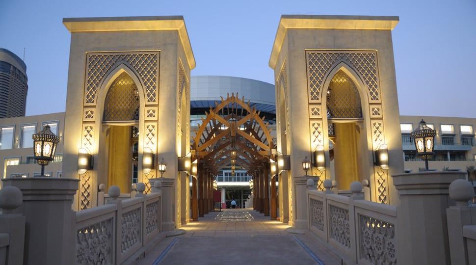 Souk Al Bahar