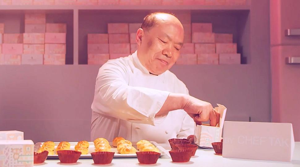 Fs Chef Yan Tak Fpo