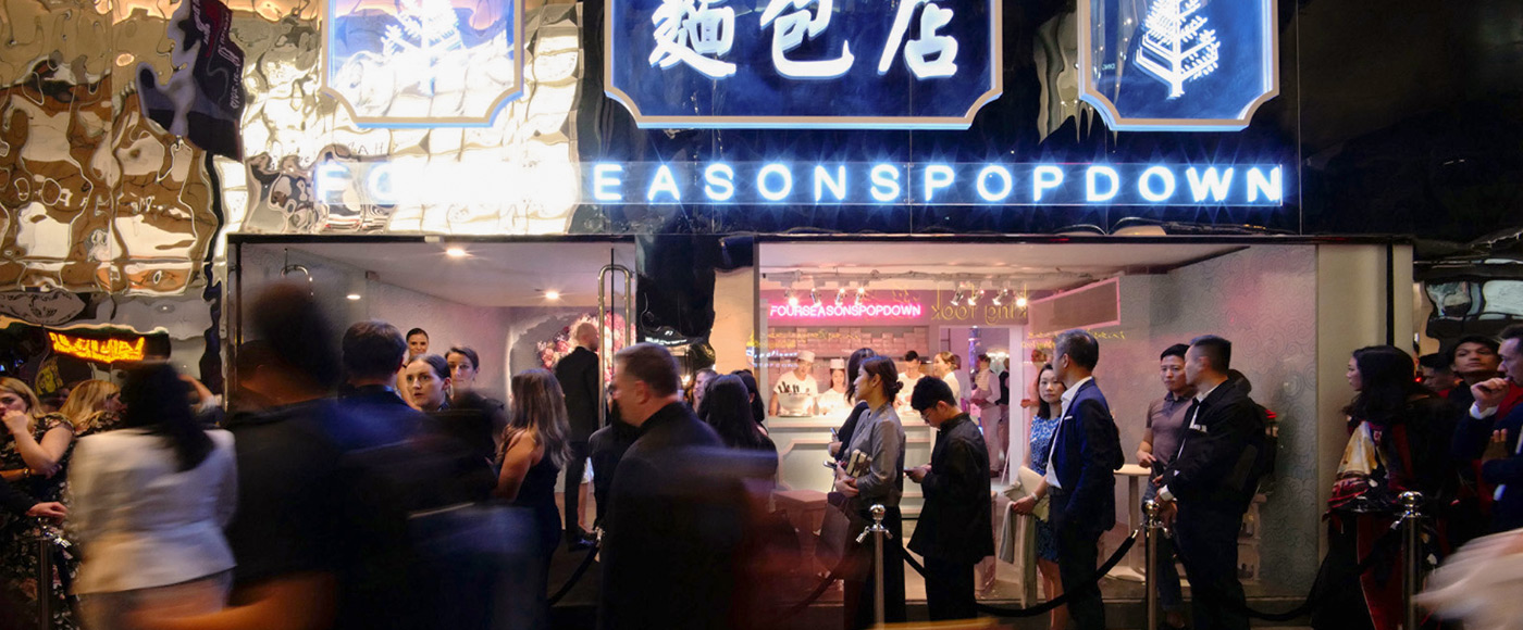 Hong Kong Pop Down Banner Fpo