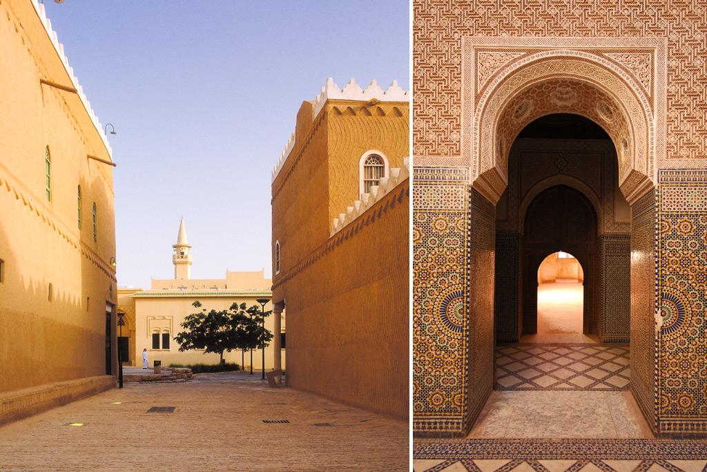 Fs Mag Edge Of The World Al Bujairi Library