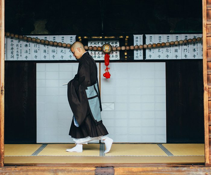 Monk at Chion-ji Temple in Kyoto, Japan
